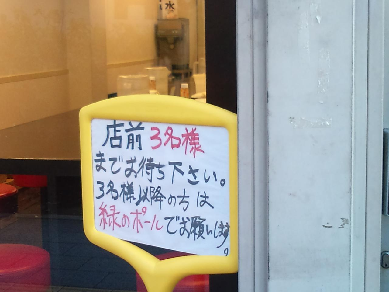 カレーは飲み物秋葉原店(店舗看板)