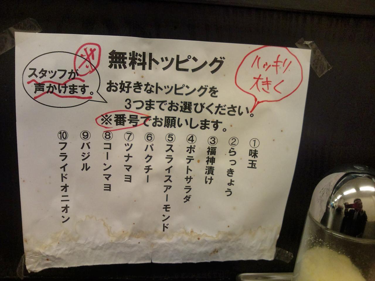 カレーは飲み物秋葉原店(カウンター)