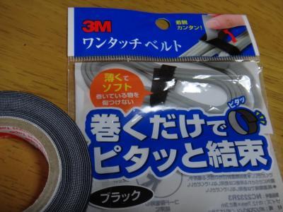 e_convert_20130208163559.jpg