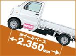 スズキ キャリィ KC(4WD) 6