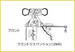 日産 バネット 2WD(標準ボディ) 7