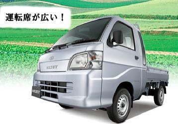 ダイハツ ハイゼット ジャンボ(4WD) 9