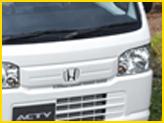 ホンダ ACTY ダンプ フレーム鳥居(4WD)
