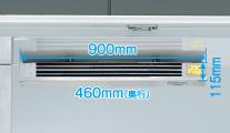 ミニキャブ冷凍車3
