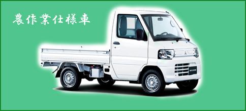 三菱 ミニキャブ みのり (4WD) 9