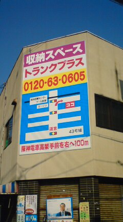 20081203130701 CN尼崎