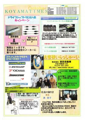 201110.jpg