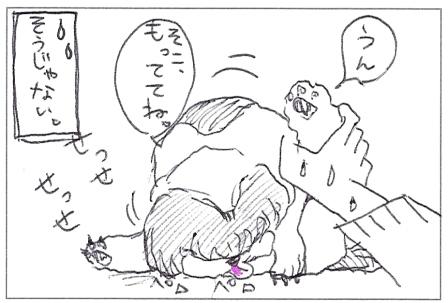 まんが1-4