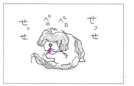 まんが1-1