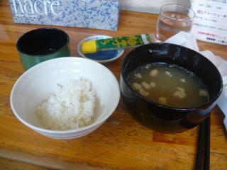 康家_つけ麺用ライス