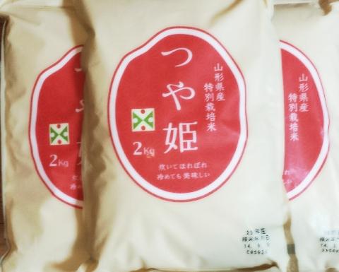 山形県産お米つや姫