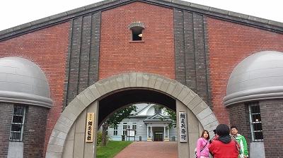 網走刑務所博物館に入館