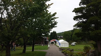 網走刑務所博物館イベント広場