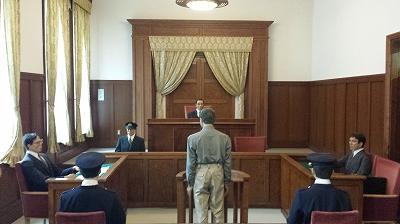 網走刑務所博物館裁判室1