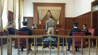 網走刑務所博物館裁判所2