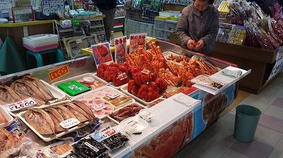 羅臼道の駅で蟹