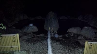 夜のコタン温泉