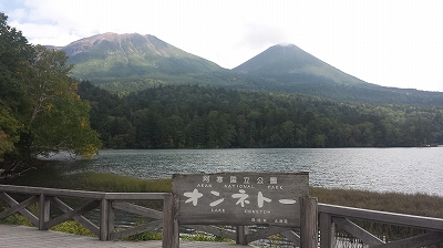 地元の人おススメの湖オンネトー