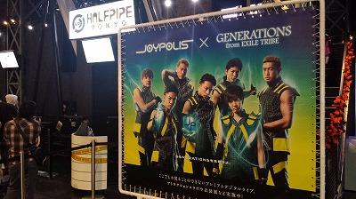 joypolice×GENERATIONS