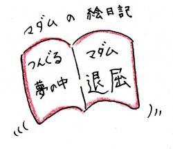scan084_convert_20110921122808.jpg