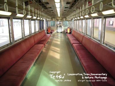20131114一畑鉄道03