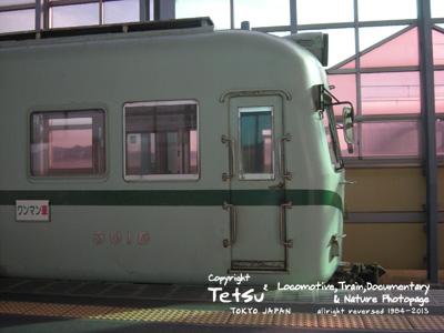 20131114一畑鉄道02