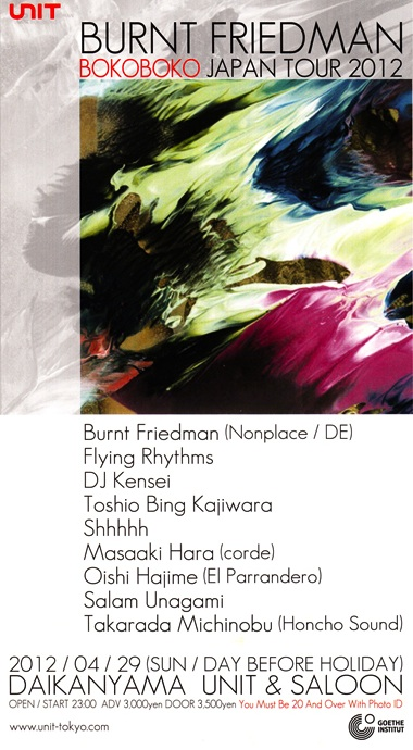 Burnt Friedman 2012 Japan Tour
