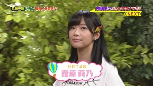 HKT48指原莉乃、ワンカップ大関のイメージキャラに TVCMも10月から放送20