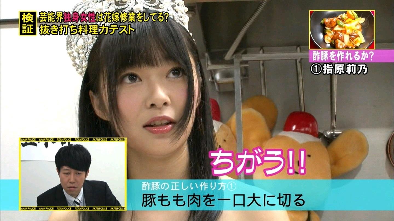 HKT48指原莉乃、ワンカップ大関のイメージキャラに TVCMも10月から放送27
