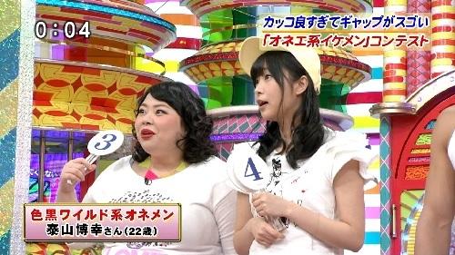 HKT48指原莉乃、ワンカップ大関のイメージキャラに TVCMも10月から放送30
