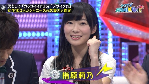 HKT48指原莉乃、ワンカップ大関のイメージキャラに TVCMも10月から放送32