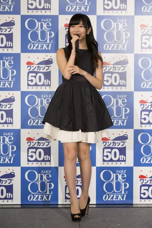 HKT48指原莉乃、ワンカップ大関のイメージキャラに TVCMも10月から放送40