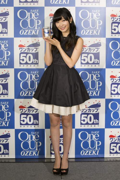 HKT48指原莉乃、ワンカップ大関のイメージキャラに TVCMも10月から放送43