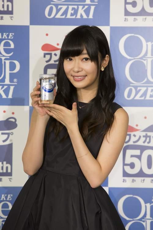 HKT48指原莉乃、ワンカップ大関のイメージキャラに TVCMも10月から放送42