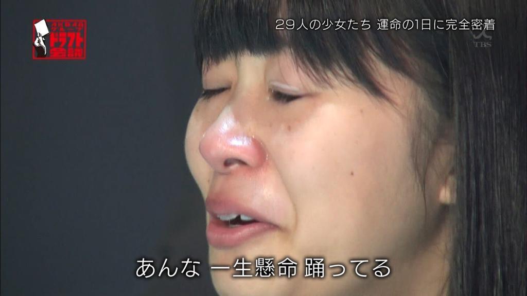 HKT48指原莉乃、ワンカップ大関のイメージキャラに TVCMも10月から放送44