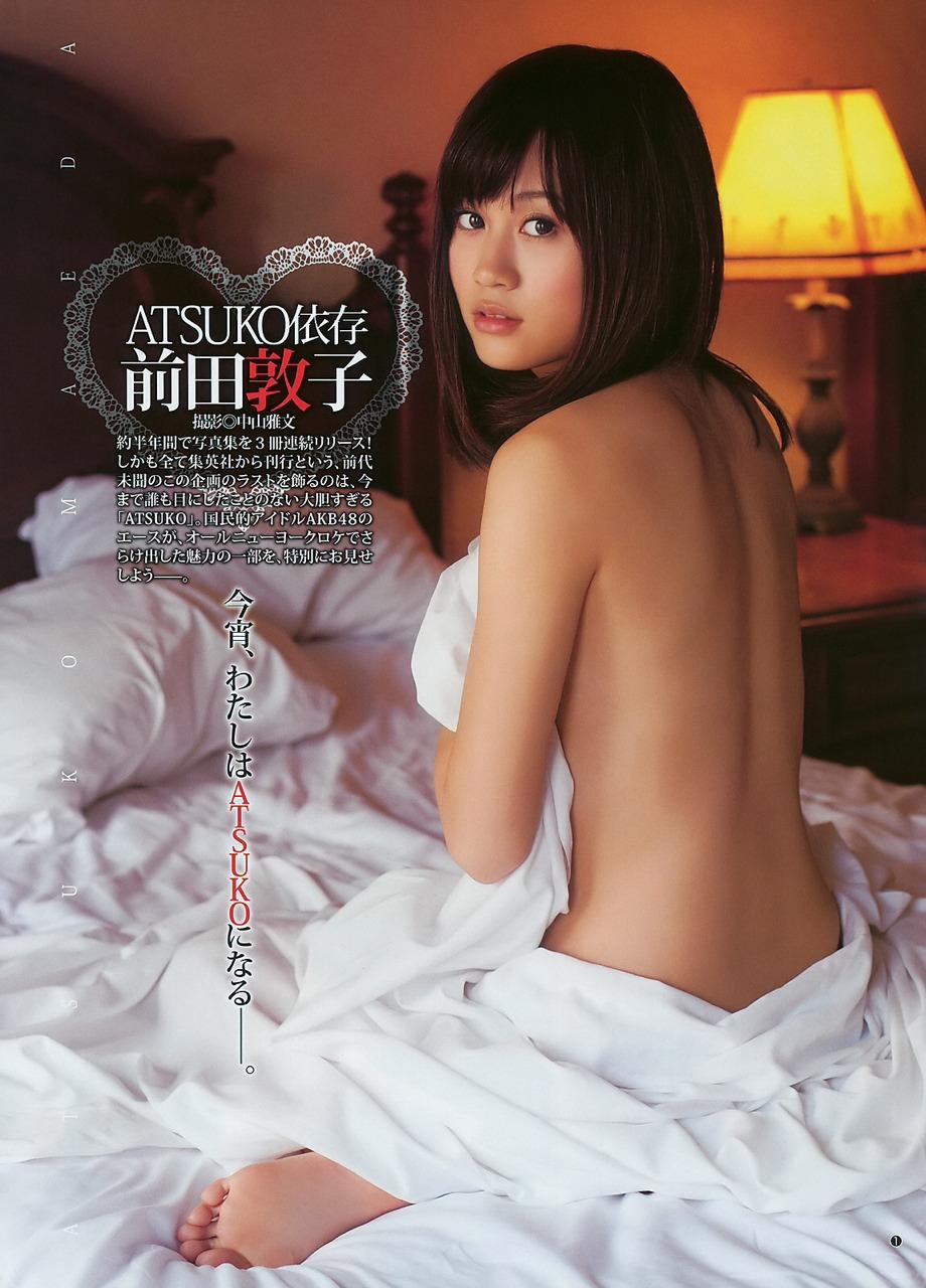 元AKB前田敦子「どうしても行きたい」釜山映画祭に出席 「アンニョンハセヨ。前田敦子です」と、あいさつ2