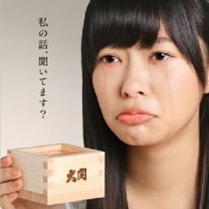 HKT48指原莉乃、ワンカップ大関のイメージキャラに TVCMも10月から放送
