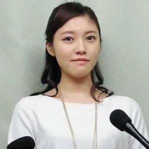 元AKB48の畑山亜梨紗、竹田恒泰氏との交際について「密室で会った事は無い」→西川史子「それは付き合ってない」
