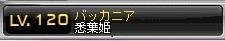 ブログ用25