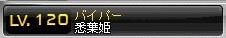 ブログ用28
