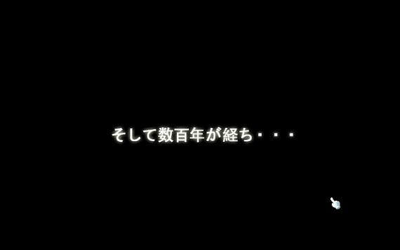 ブログ用31