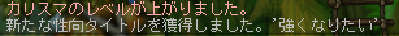 ブログ用72