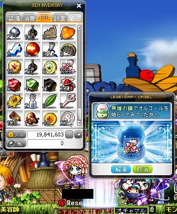 moblog_857b78bf.jpg