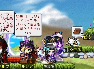 moblog_af84ba59.jpg