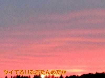 2014101021203483a.jpg