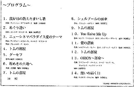 20130321古澤巌2