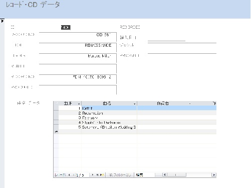 Acess130416B.jpg