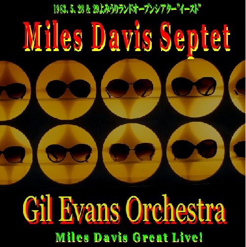 Miles1983C_20130511094305.jpg