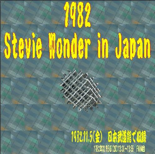 Stevie02.jpg