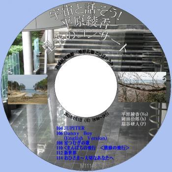 hirahara1_convert_20110822224049.jpg